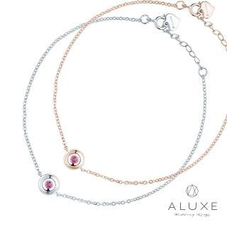 【A-LUXE 亞立詩】18K金雙面可戴翻轉鑽石紅寶手鍊(二色任選)
