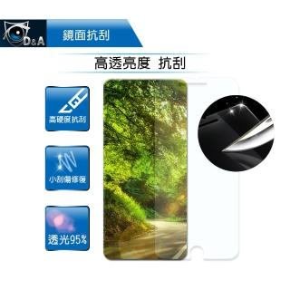 【D&A】Apple iPhone XR / 6.1吋日本原膜HC螢幕保護貼(鏡面抗刮)