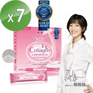 【Angel LaLa 天使娜拉】EX膠原蛋白粉 日本專利蛋白聚醣 楊謹華代言(牛奶風味/15包/盒x7盒)