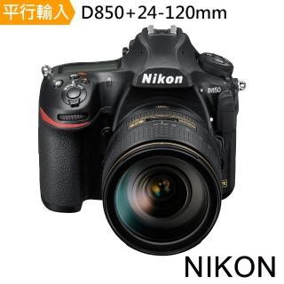 【Nikon 尼康】D850+24-120mm 單鏡組(中文平輸)