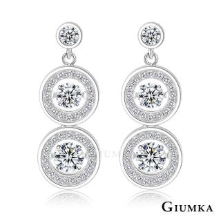 【GIUMKA】925純銀 無限的愛 心動時分跳舞石系列 懸浮閃動 925純銀耳環 MFS08022