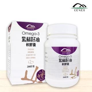 【Cerex璽萊氏】Omega-3紫蘇籽油軟膠囊(200粒)