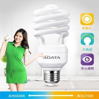 【ADATA】23W 螺旋省電燈泡_10入組(白/黃光)
