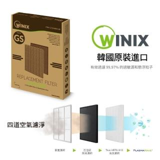 【Winix】空氣清淨機 ZERO-S 專用濾網