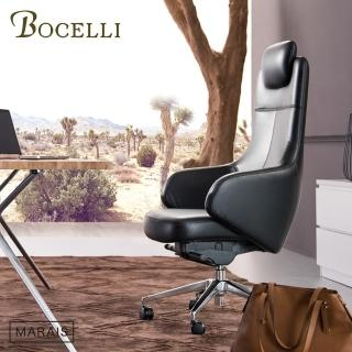 【BOCELLI】MARAIS瑪黑風尚高背辦公椅義大利牛皮經典黑(瑪黑風牛皮辦公椅)