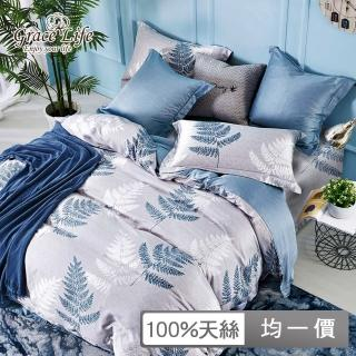 【Grace Life】雙人/加大 100%天絲頂級精緻全鋪棉床包兩用被四件組-可包覆35cm(多款任選)