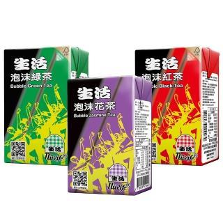 【生活】泡沫系列250mlX3箱/72入(綠茶+花茶+紅茶)