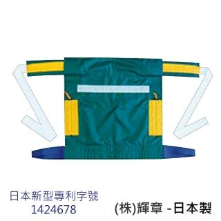 【感恩使者】大人用 後背帶 O0539-日本新型專利(日本製)