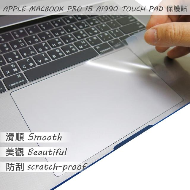 【Ezstick】APPLE MacBook Pro 15 2018 具備Touch Bar A1990 TOUCH PAD 觸控板 保護貼