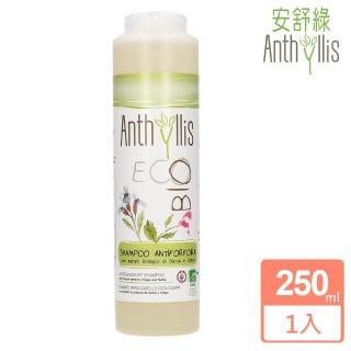 【義大利 安舒綠 ANTHYLLIS】蕁麻鼠尾草去屑健髮洗髮精(250ml)
