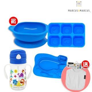 【MARCUS&MARCUS】幼兒學習造型矽膠餐具(多款可選)