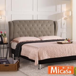 【MiCasa】多娜思 雙人5尺床頭片(駝色皮)