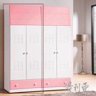 【優利亞】童話世界 粉紅雙色2.5尺衣櫃 單櫃