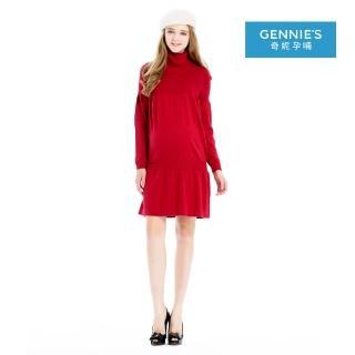 【Gennies 奇妮】上城女孩翻領針織洋裝(紅/藍/灰GS403)