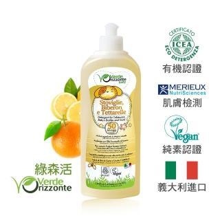 【義大利 綠森活】嬰幼兒餐具奶瓶清潔劑(500ml)