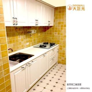 【大巨光】一字型精緻歐化廚具/韓國石檯面/高壓成型門板/230公分以內/不含三機設備(一字型廚具200-230CM)