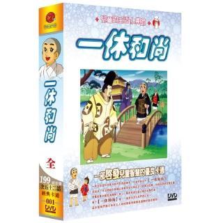 【弘恩影視】動畫_一休和尚 DVD(1-52話)