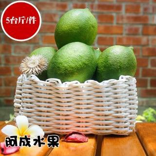 【阿成水果】屏東九如檸檬(5台斤/件)