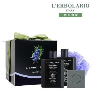 【L'ERBOLARIO 蕾莉歐】黑杜松活力禮盒