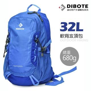 【DIBOTE 迪伯特】軟背攻頂包登山背包(32L)