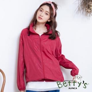 【betty's 貝蒂思】輕薄收納式防風外套(紅色)