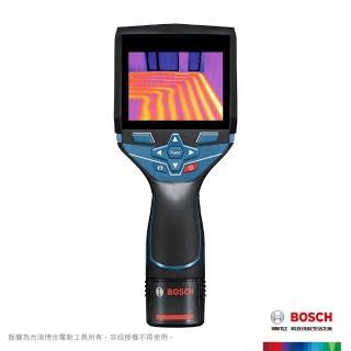 【BOSCH 博世】熱像儀(GTC 400 C)
