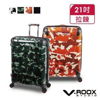 【A.L.I】V-ROOX AXIS 21吋 硬殼防爆雙層拉鏈可擴充行李箱 旅行箱 VR-59203 4色可選(防爆拉鏈 可擴充)