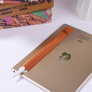 3D Air 黏貼式Apple Pencil彈性保護收納筆套(橘色)