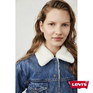 【LEVIS】女款 牛仔外套 / 可拆式毛領 / 短版