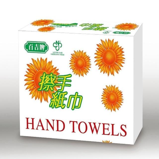 【百吉牌】擦手紙巾150張*20包(清潔)/