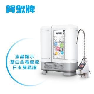 【賀眾牌】廚下電解水機UA-3502JW-1(廚下型/電解水/賀眾)