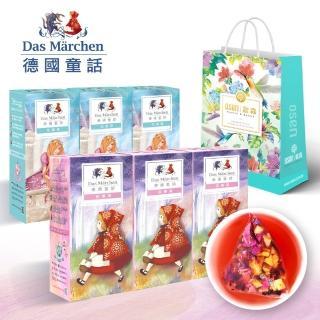 【Das Marchen 德國童話】小紅帽系列茶包15入x6盒(買果粒茶x3盒贈花草茶x3盒 附禮袋)