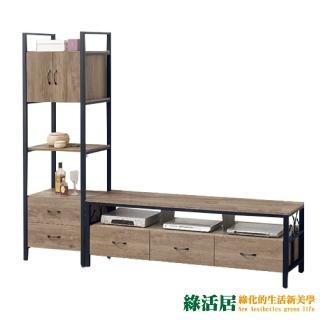 【綠活居】波尼亞  時尚8.2尺木紋電視櫃/展示櫃組合(二色可選)