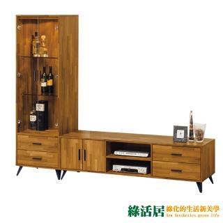 【綠活居】尼亞  時尚8尺木紋電視櫃/展示櫃組合(二色可選)