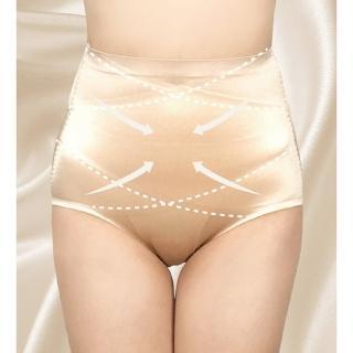【Edenswear 伊登詩】德國專利激瘦無痕高腰塑褲收腹提臀(德國專利除臭抗菌纖維)