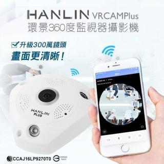 【HANLIN】VRCAMPlus 升級300萬鏡頭-全景360度語音監視器1536p