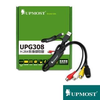 【UPMOST】UPG308 H.264 影像擷取器(可連續快拍)