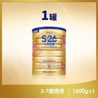 【惠氏 S-26】金學兒樂成長配方3-7歲(1600gx1罐)