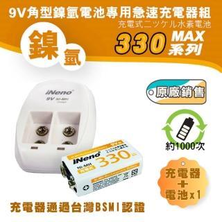 【iNeno】9V/330max鎳氫充電電池1入(台灣BSMI認證)