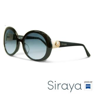 【Siraya】『完美修飾臉型』太陽眼鏡 圓框 膠框 施華洛世奇水晶 德國蔡司 LISA 鏡框