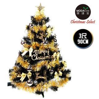 【摩達客】台灣製3尺/3呎90cm豪華型裝飾黑色聖誕樹(金銀色系配件+50燈LED燈插電式燈串一串彩光 附控制器)