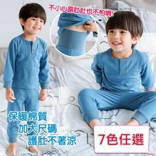 【好物良品】新款加大純棉磨毛保暖棉質護肚衣褲套裝(橘紅)