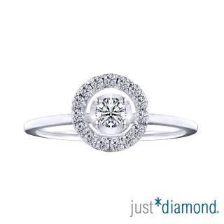 【Just Diamond】燦放愛戀系列 18K金鑽石戒指
