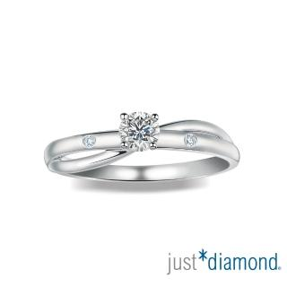 【Just Diamond】18K金 0.22克拉鑽石戒指-Beloved