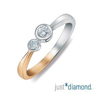 【Just Diamond】18K雙色金 鑽石戒指-Lover