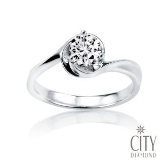 【City Diamond 引雅】『浪漫星晴』33分鑽石戒指(戒圍#10.5號)