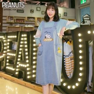 【SNOOPY】史努比麵包夢牛仔側袋吊帶長裙(淺藍)