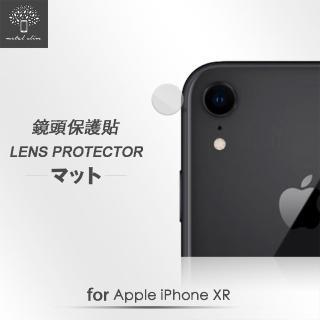 【Metal-Slim】Apple iPhone XR(鏡頭玻璃保護貼  兩入裝)