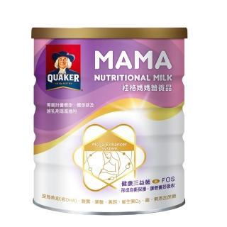 【QUAKER 桂格】媽媽營養品(850g)