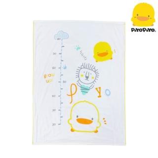【Piyo Piyo 黃色小鴨】長型雙層紗布浴巾